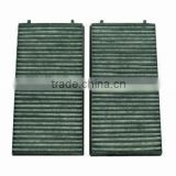 Carbon Cabin Air Filter for BMW and Mini