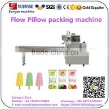 China Shanghai Bottom Film Automatic Ice Cream / ice lolly / ice pop Pillow Packing Machine