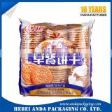Custom Design Plastic Biscuit Bag/ Back Sealed Packaging Bags for Biscuit cookie packaging material                                                                                                         Supplier's Choice