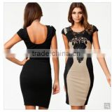 Trendy WOMENS Lace Covered Beige/Black Pencil Dress Cocktail Ball Party