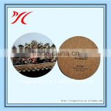 Promotional logo custom blank waterproofing wood cup mat mdf cork coaster