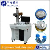 Long lifetime Raycus and IPG 20W laser machine for metal bottle caps laser marking machine