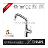 Contemporary single handle stainless steel kitchen mixer tap                                                                                                         Supplier's Choice