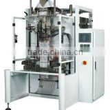 Rice/ candy / bean vertical packing machine