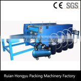 2-6 Colors High Speed Flexography Printing Machine With CE Certificate/Printing Machine For PP Woven Sack