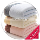 plain color with satin border bath towel