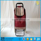 600D fabric - foldable trolley shopping bag with 2 wheels                                                                         Quality Choice                                                     Most Popular