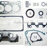 4G15 4G13 Self-Developed Engine Overhaul Gasket Set Full Set Car Accessories Feiben Auto Parts Factory Sell Directly MD997672