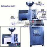 Oil Press Machine/Cold Press Oil Machine/Screw Oil Press/Hydraulic Olive Oil Press Machine