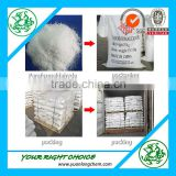 96% purity low price Paraformaldehyde white powder POM from China
