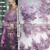 Lilac beaded heavy lace fabric tulle fabric wedding dress beaded french lace broder