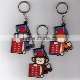 Factory Wholesale 2D Custom Shaped Soft PVC Keychain for Promotional Gifts 2015                                                                         Quality Choice
