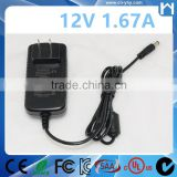 AC 100V-240V input 12Vdc 20W power adapter for 3D printer/LED controller DOV VI power supply