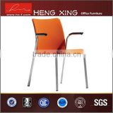 Alibaba china newly design plastic chair for stadium