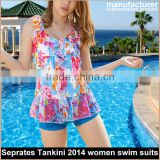 Seprates Tankini 2014 women swim suits