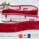 Customized High Quality Nylon Soft Woven Jacquard Elastic Band for underwear elastic waistband