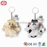 white Plush Animal Coin plush Purse Keyrings