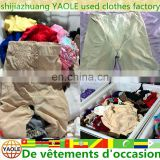 summer used clothing in turkey lady girdle used clothing bales