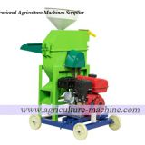 TZY-C CHAFF CUTTER AND GRAIN CRUSHER