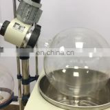 Vacuum Evaporative Crystallizer Chemical 50L Rotary Evaporator Equipment