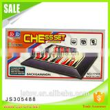 High quality backgammon set for kids