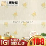 Simple striped three-dimensional non-woven girl garden flower shop for living room bedroom TV background -3d wall paper design