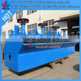 Plumbum Ore Flotation , Copper Ore Flotation , Iron Ore Flotation , Ore Flotation Production Line , Ore Flotation