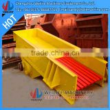 Vibrating Grizzly Screen Feeder / Mining Vibrating Feeder Machine / Mineral Vibrating Feeder
