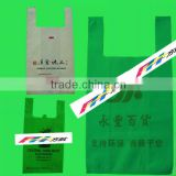 FH Recycle Silkscreen PP Non Woven Bag T-shirt Bag Shopping Bag Advertising Bag Promotional Bag