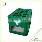 Hot Sale 24Bottle Plastic beer Bottles Storage Crate