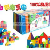 foam building blocks/plastic building blocks/toys building blocks/toy bricks//foam blocks/plastic blocks/eva foam toys