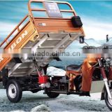 Water cooled diesel engine three wheeler cargo tricycle for Africa