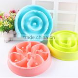 Healthy Anti-choke Anti-slip Pet Slow Food Bowl for Dogs and Cats Interactive Bloat Stop                                                                         Quality Choice