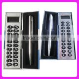 Hot sale 8-digit calculator magic box calculator with pen set , Electronic gift calculators