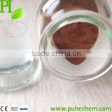 Agricultural chemicals hs code: 3804000090/MN-2