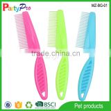 2015 wholesale Pet product plastic pp material small colorful deshedding tool & pet grooming brush
