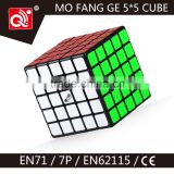qiyi mofangge magic cube puzzle toys aoho 5*5 educational promotion gift