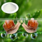 Free sample Snail Protein Powder/Helix Aspersa extract