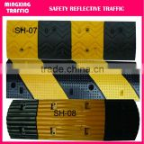 high quality yellow black road safety rubber hump