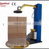 Auto film wrapper with good price
