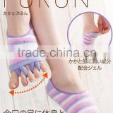 Easy to wear relax body care foot massage socks for daily use