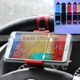 Car Steering Wheel Mount Clip Holder Band For iPhone For iPod MP4 GPS Mobile Phone Holder