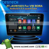 For VW Bora android 4.4.4 car accessories fm radios audio stereo gps Mp3/ 4 player support DVR BT 3G OBD SWC