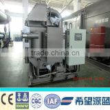 Lithium bromide absorption chiller Direct-fire