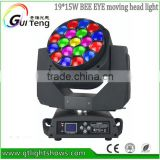15W 19PCS DJ Disco Party Wedding Stage Lightings OSRAM RGBW 4in1 Beam Wash Zoom LED Big Bee EYE Moving Head