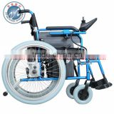 Economic Aluminum Power wheelchair PG Controller,Fold Back Down