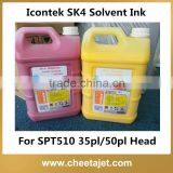 High Quality Icontek SK4 Series Digital Printing Ink for SPT510 Printhead Outdoor large format printing