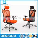 2016 Popular Morden Bedroom Furniture High Back Mesh Swivel Office Executive Chair