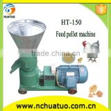 Most helpful fully automatic pellet machine used mixer of ration for wheat bran in pellets HT-150 for sale