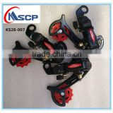 Made in china Bicycle Parts Bicycle derailleur/ bicycle Rear Derailleur